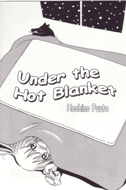 Kotatsu Muri | Under The Hot Blanket