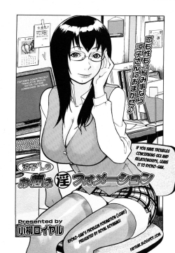 Ryoko-san's Problem Formation
