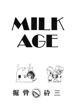 Horihone Saizou - Milk Age