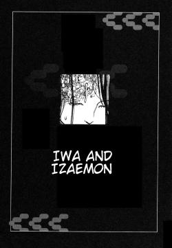 Shintaro Kago - Iwa and Izaemon