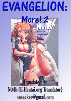 More!2