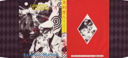 Suehiro Maruo - Lunatic Lovers
