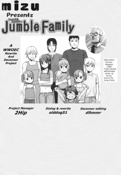 Jumble Family