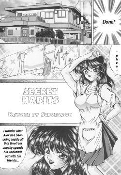 Secret Habits