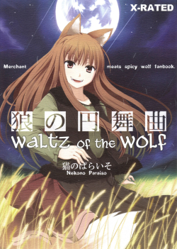 Waltz of the Wolf