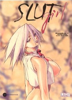 Slut Girl 1