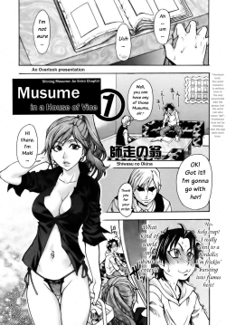 Musume in a House of Vice3