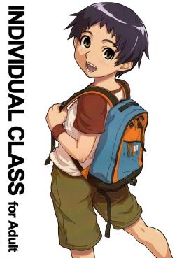 Individual Class