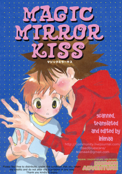 Magic Mirror Kiss