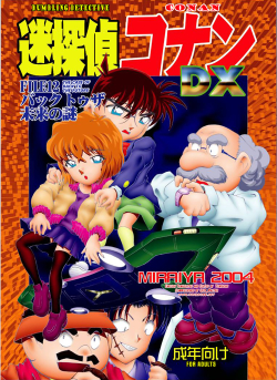 Bumbling Detective Conan - File 12: The Case of Back To The Future