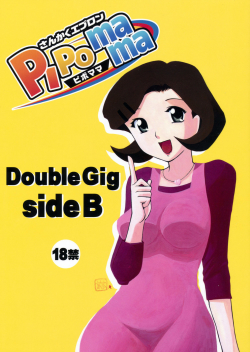 Double Gig Side B - PiPoMama