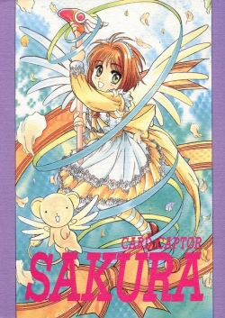 Card Captor Sakura Blue Version