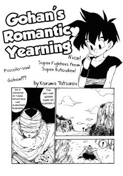 Gohan-kun no setsunaru omoi