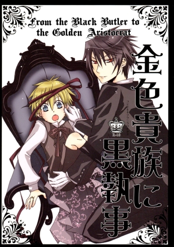 Kin-iro Kizoku ni Kuro Shitsuji | From the Black Butler to the Golden Aristocrat