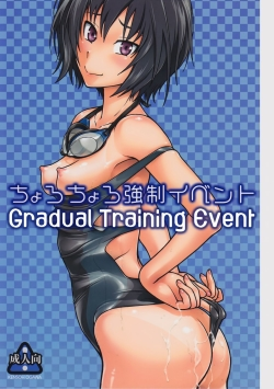 Chorochoro Kyousei Event