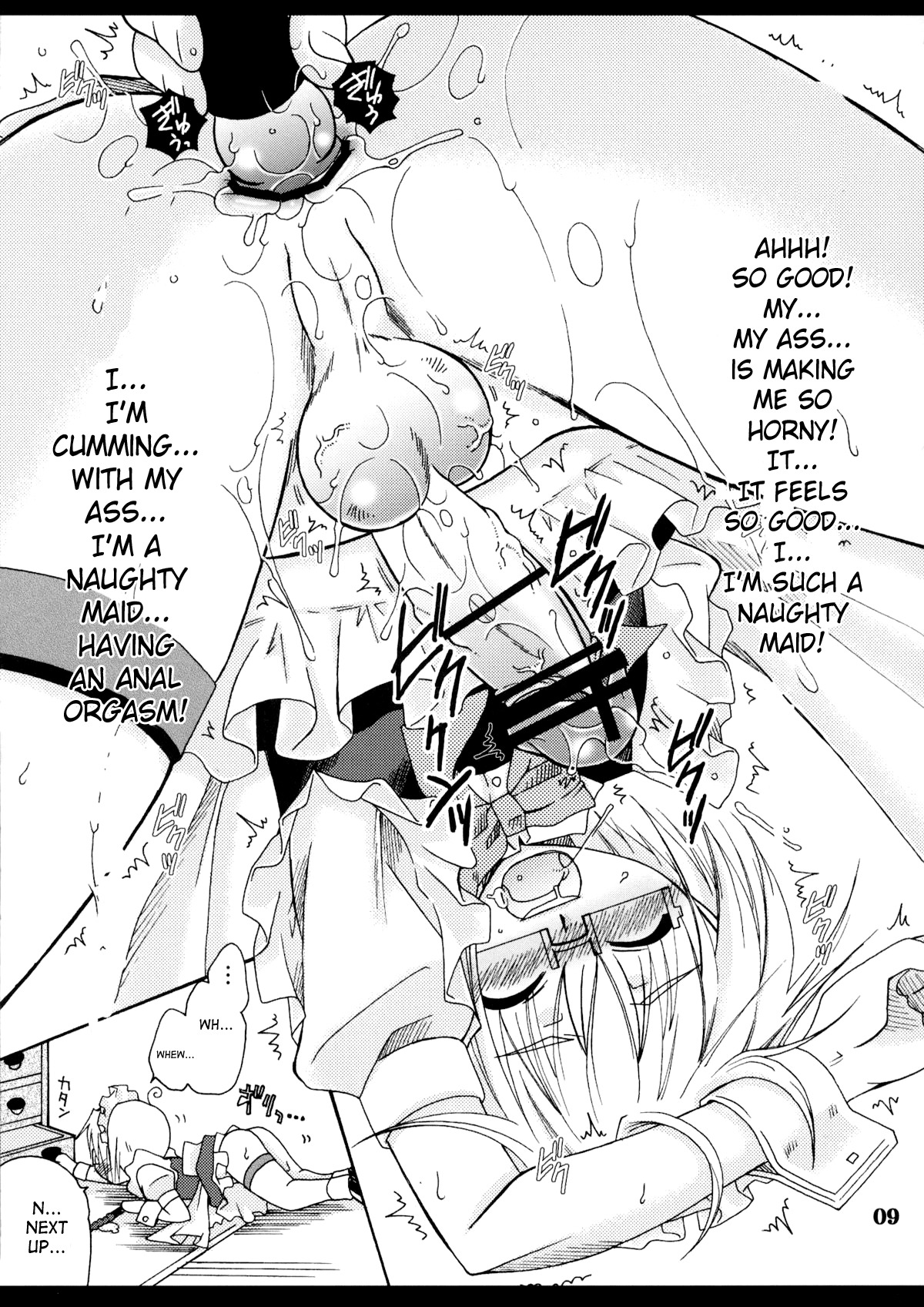 Josou Seinen Shikou page 8