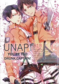 Sairoku-shuu | You're Too Drunk, Captain!