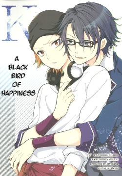 Shiawase no Kuroi Tori | A Black Bird of Happiness