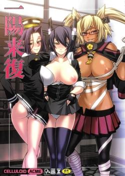 Ichiyouraifuku | Fortuitous Turn of Events