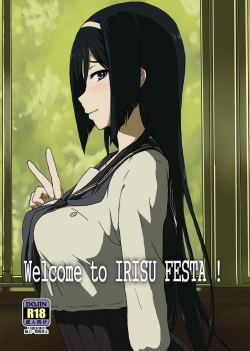Welcome to IRISU FESTA!