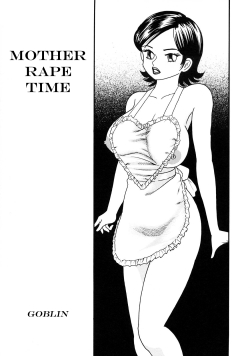 Taimu Haha Kan | Mother Rape Time