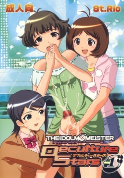 The Idolm@meister Deculture Stars 1