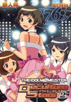 The Idolm@meister Deculture Stars 2