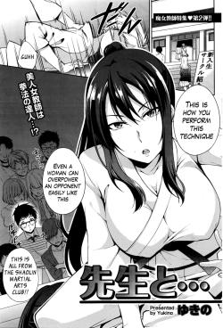 Sensei to... | With Sensei...