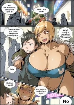 Natsumi's Sex Partner