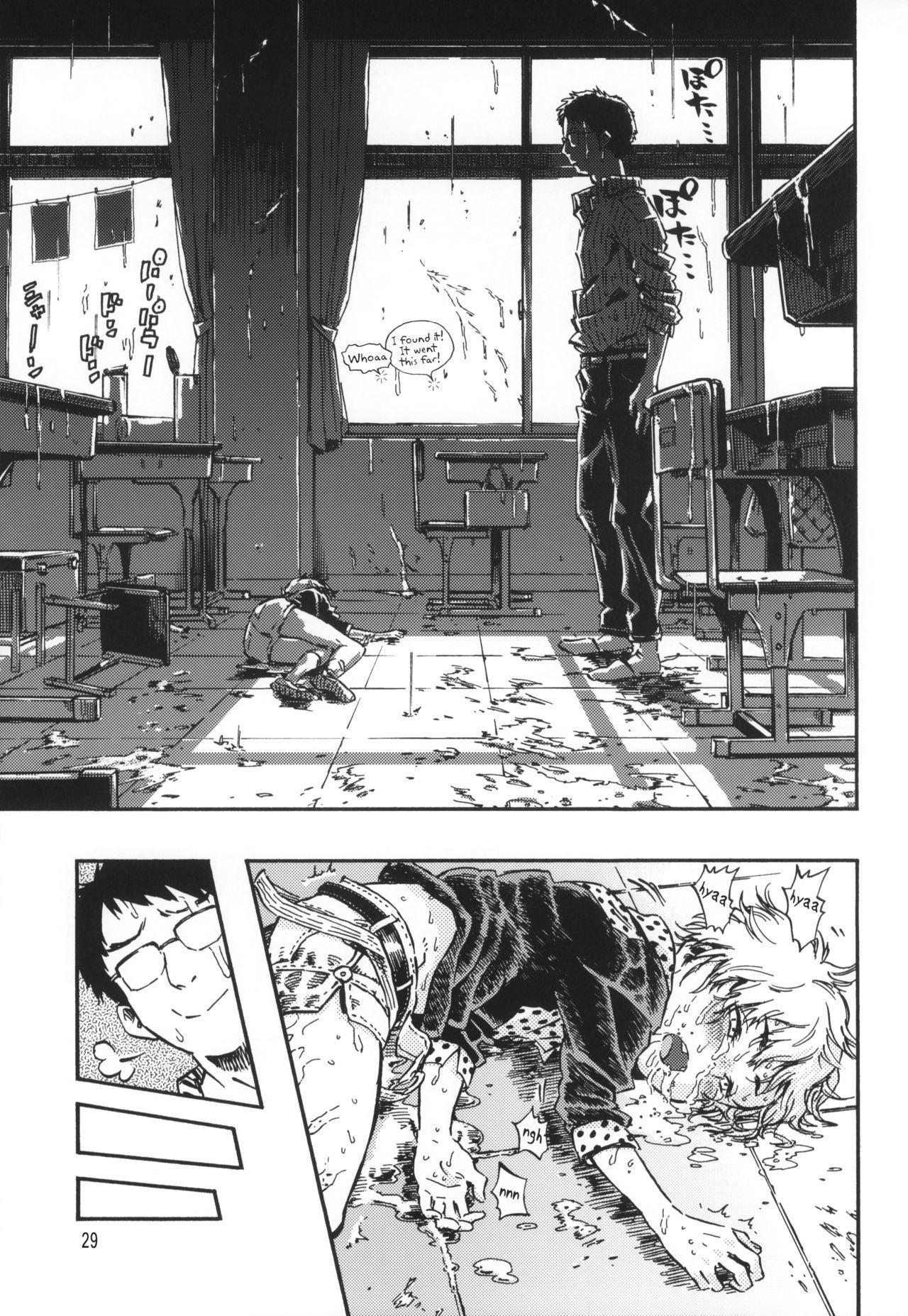 Minori Kenkyuujo Collection 2012~2015 page 29