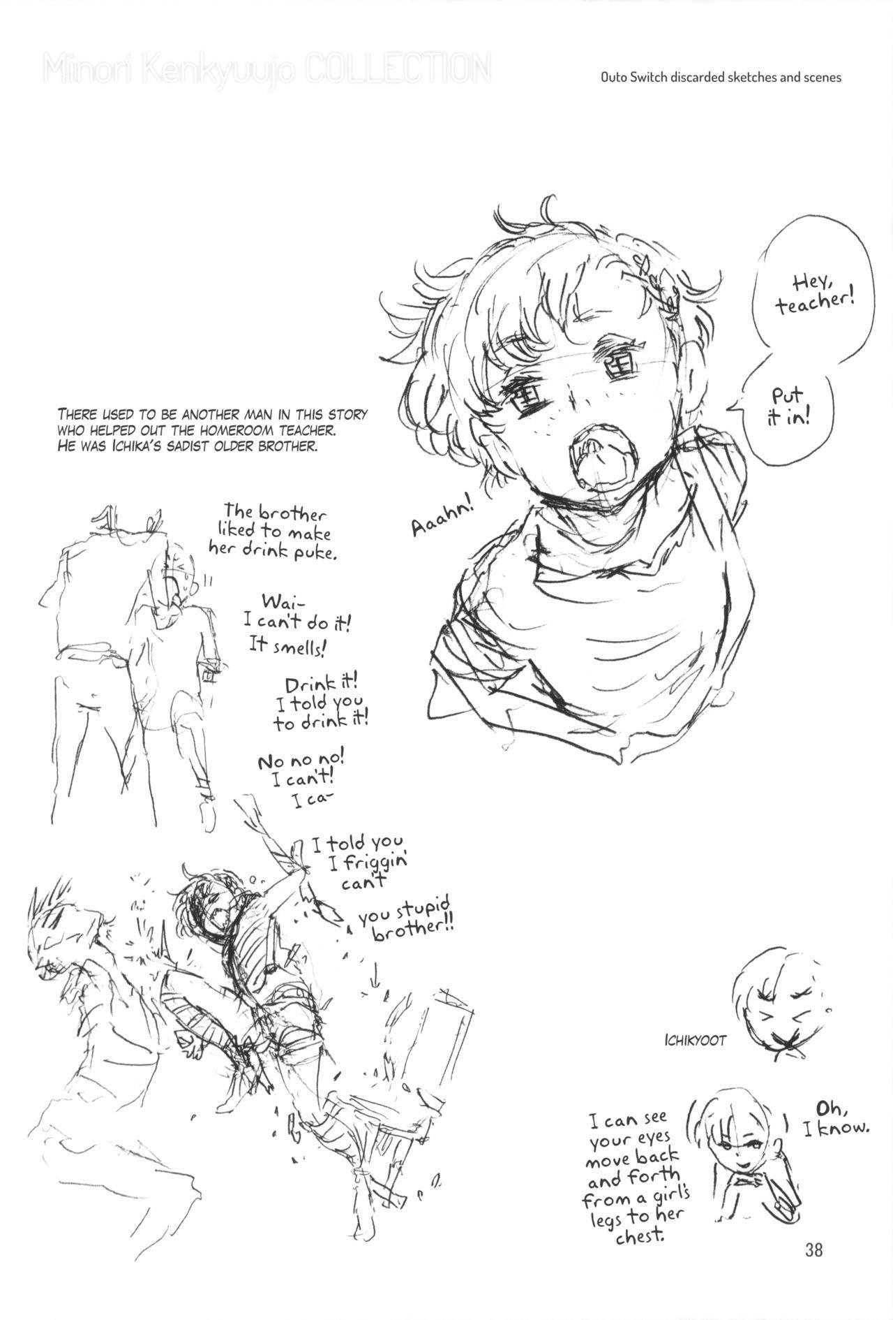 Minori Kenkyuujo Collection 2012~2015 page 38