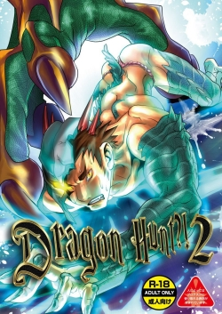 Dragon Hunt 2