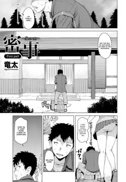 Mitsuji | Secrets