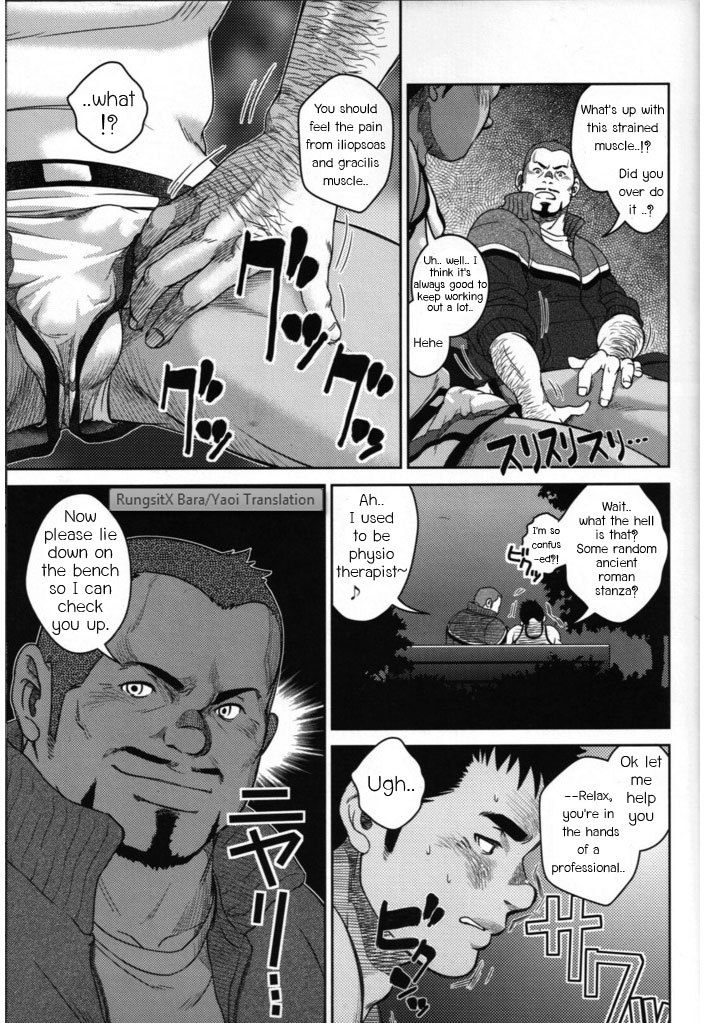 **** Pagumiee- Top page 7
