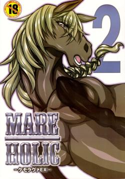 Mare Holic 2 Kemolover EX ch 335