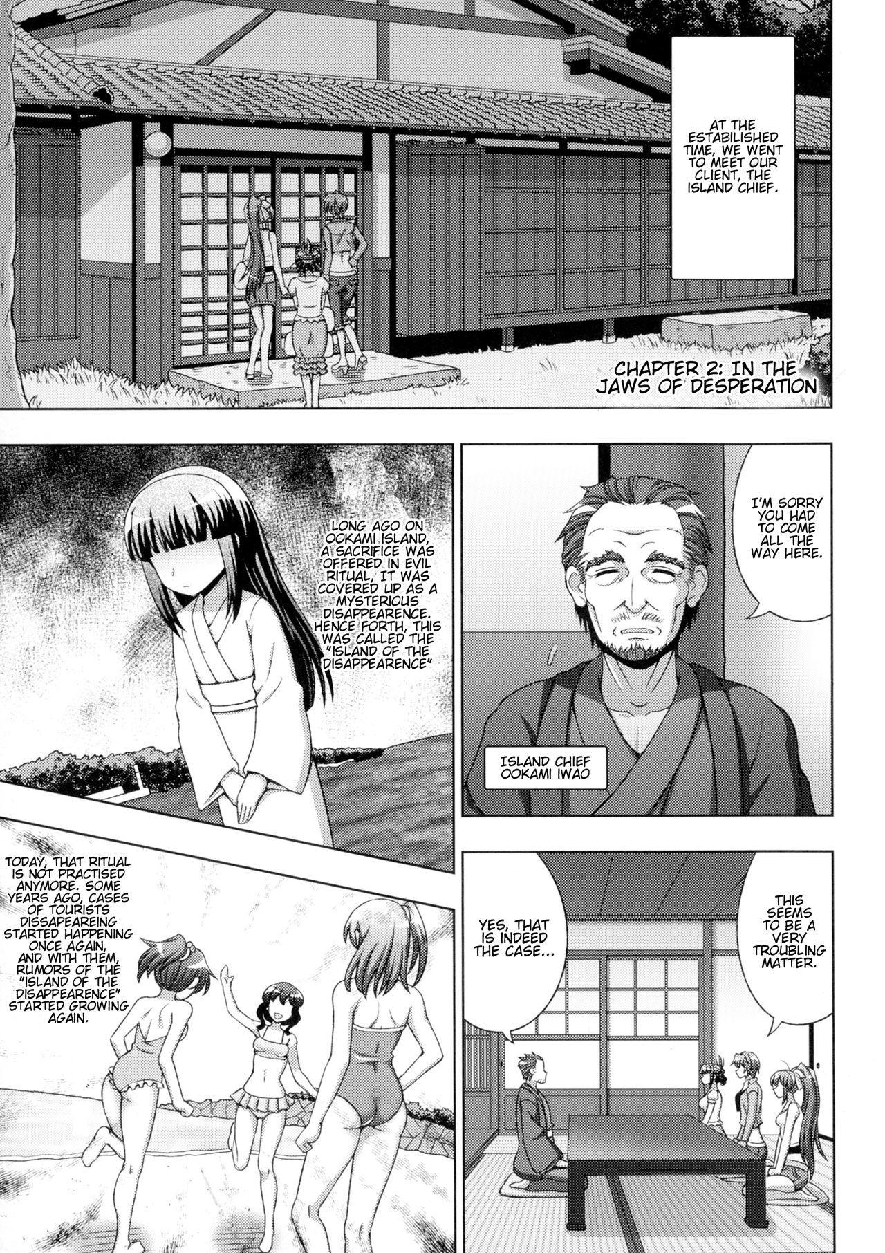 Inyouchuu ShokuHarami Ochiru Shoujo4 page 27