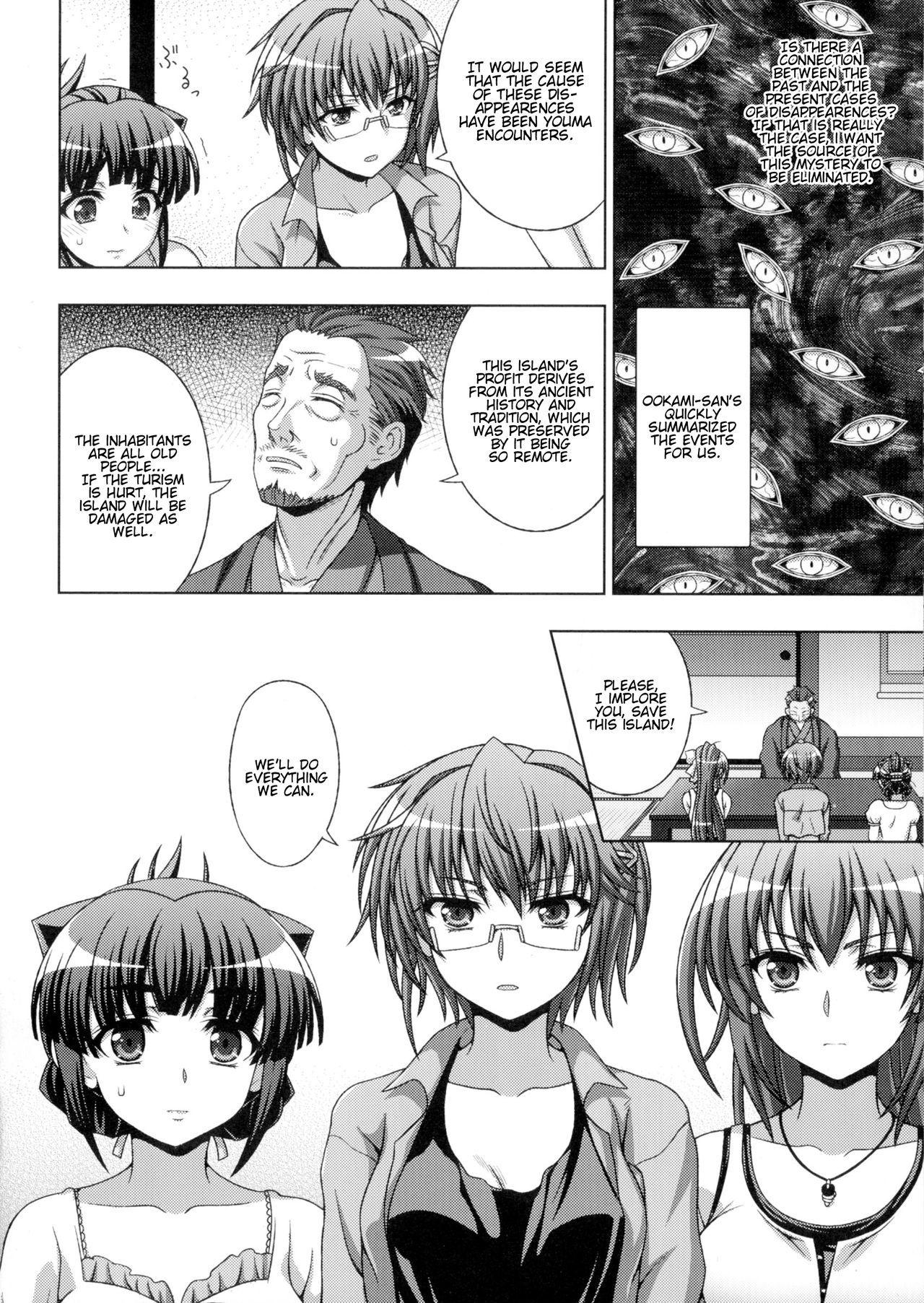 Inyouchuu ShokuHarami Ochiru Shoujo4 page 28