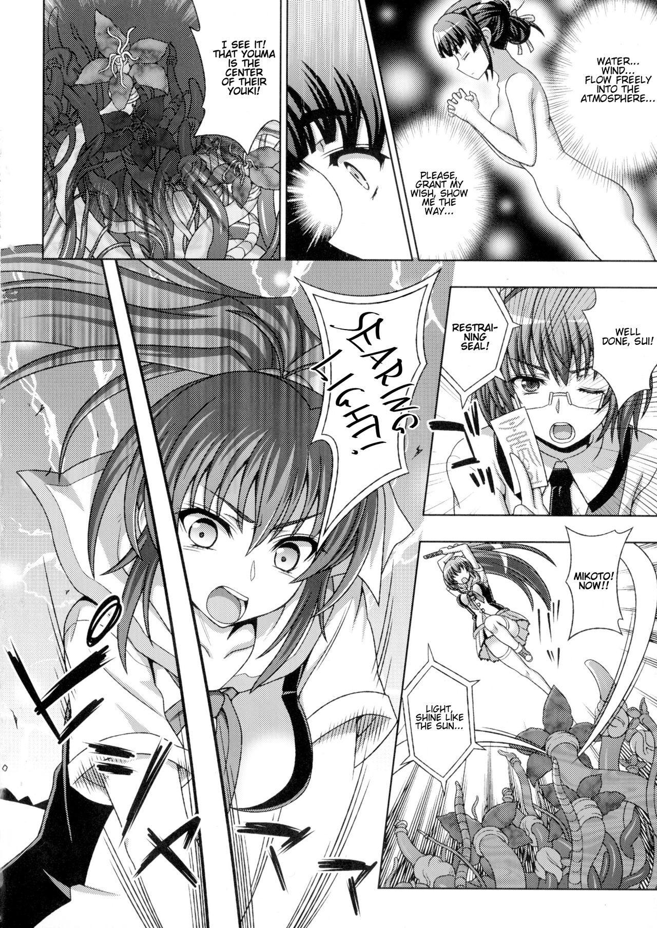 Inyouchuu ShokuHarami Ochiru Shoujo4 page 34