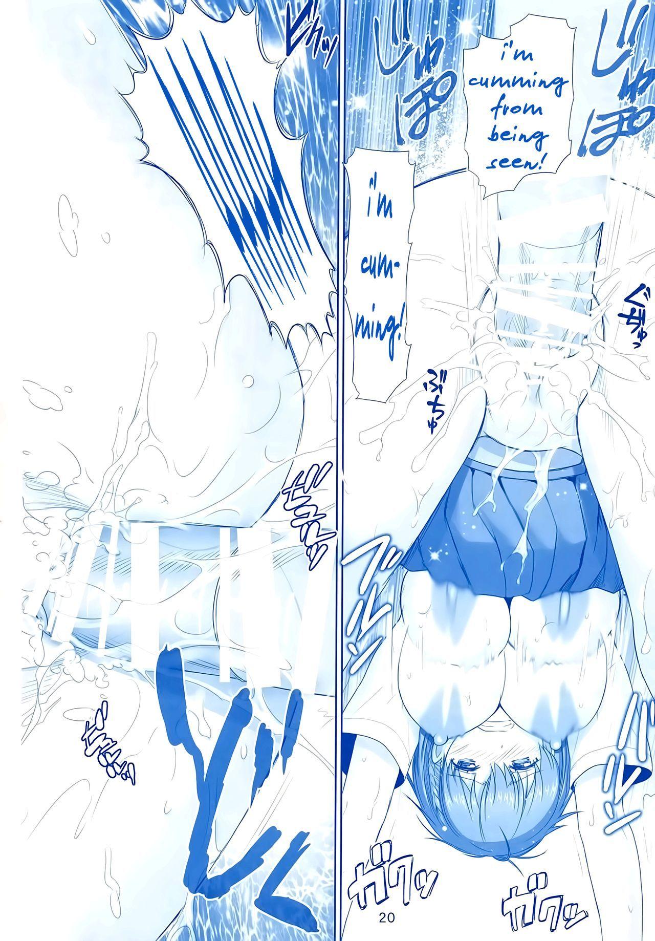Tawawa no Kanshoku page 19