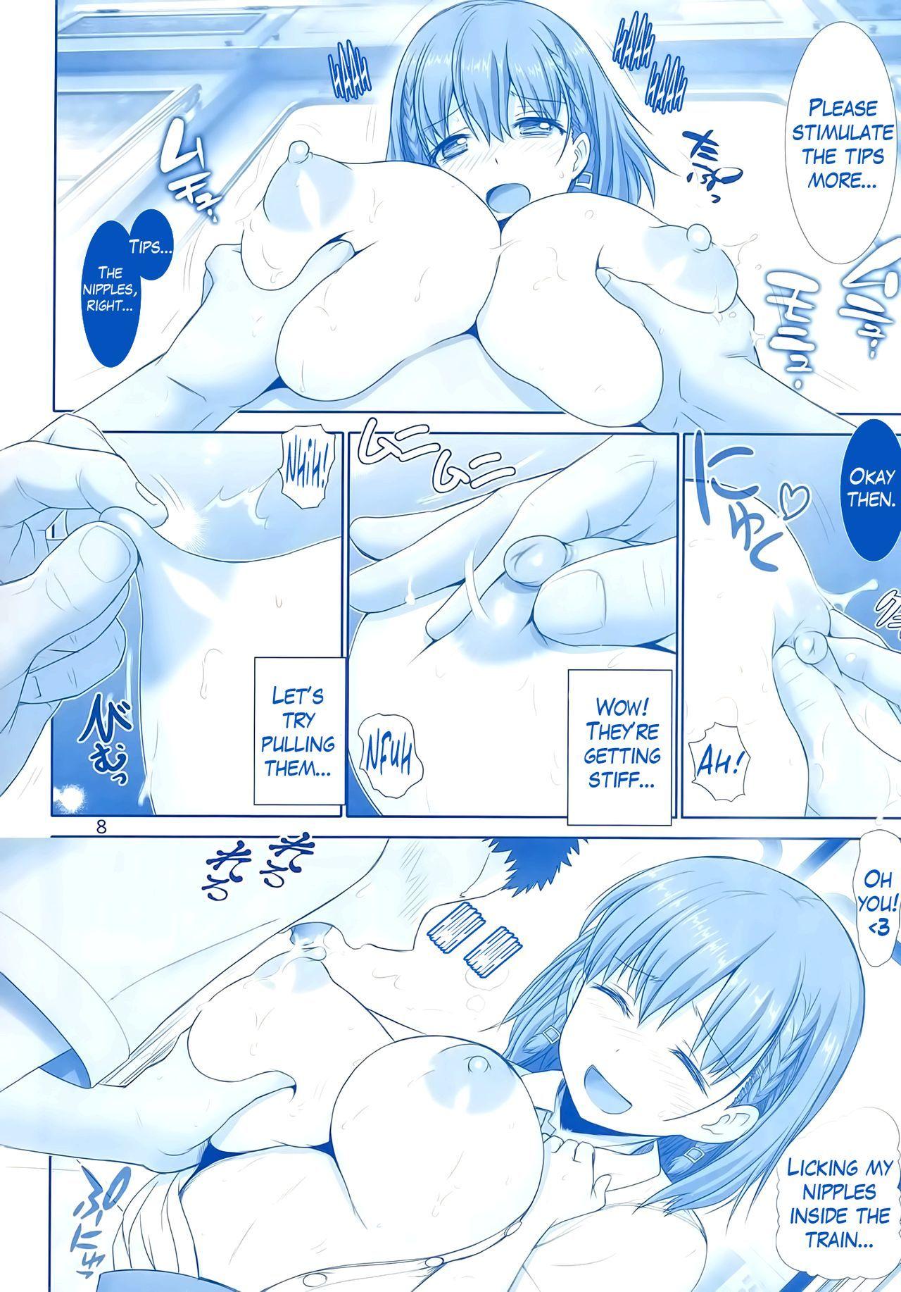 Tawawa no Kanshoku page 7
