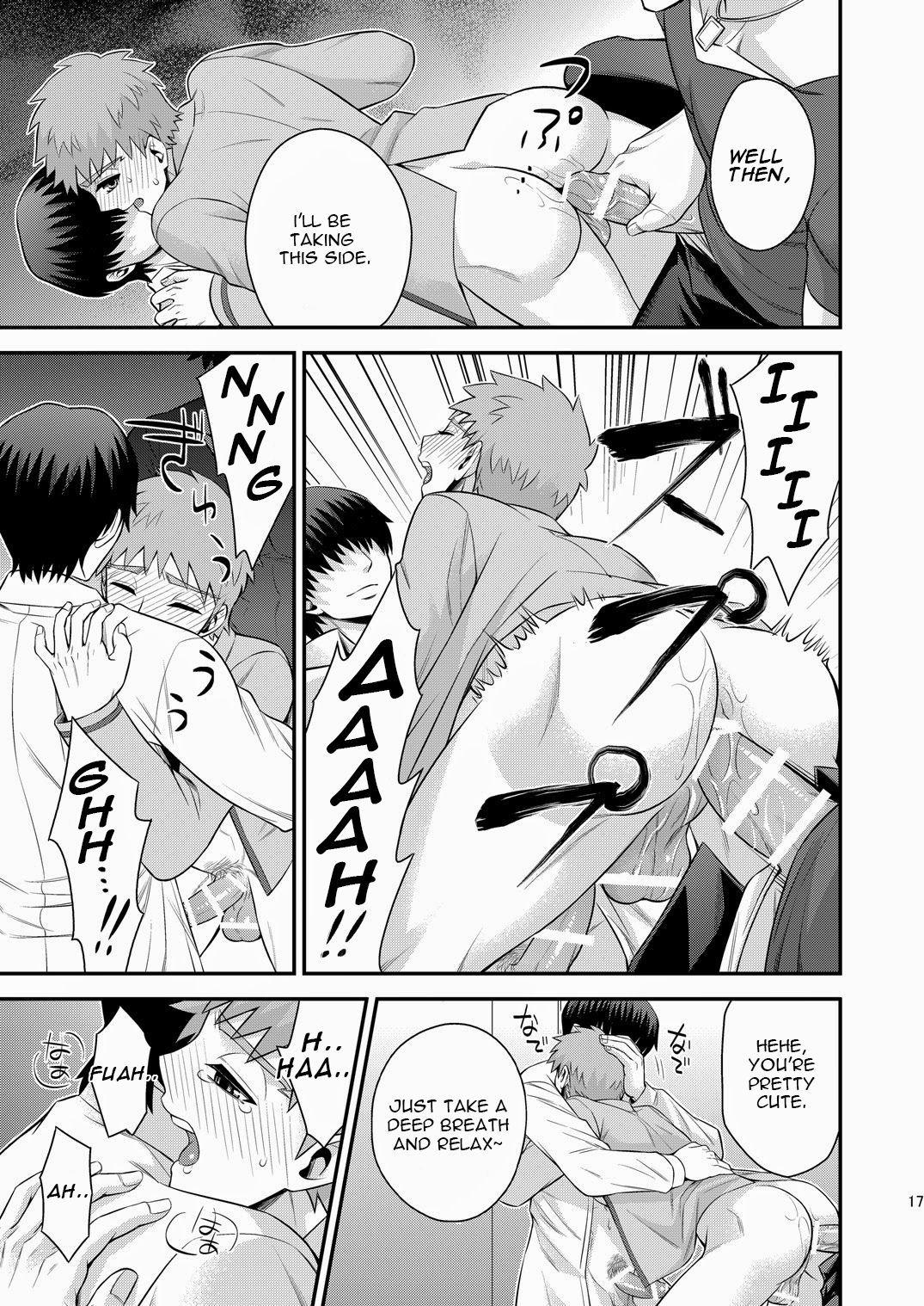 Miyamachou Nichoume no Koushuu Benjo ni Goyoujin!? | Beware of Miyama 2nd Street's Public Toilet!? page 18