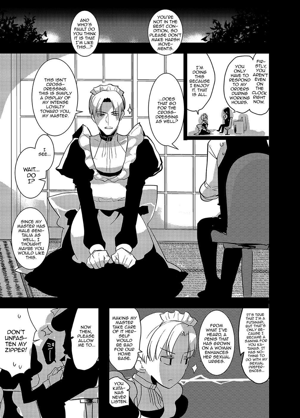 Futanari Onna Saniwa x Katana no Ero Hon 2 page 7
