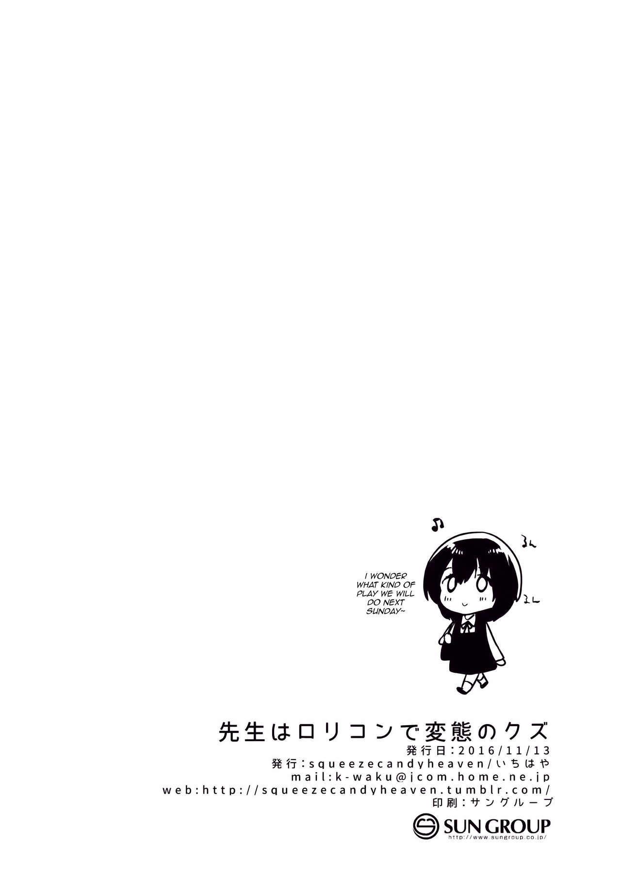 Sensei wa Lolicon de Hentai no Kuzu page 33