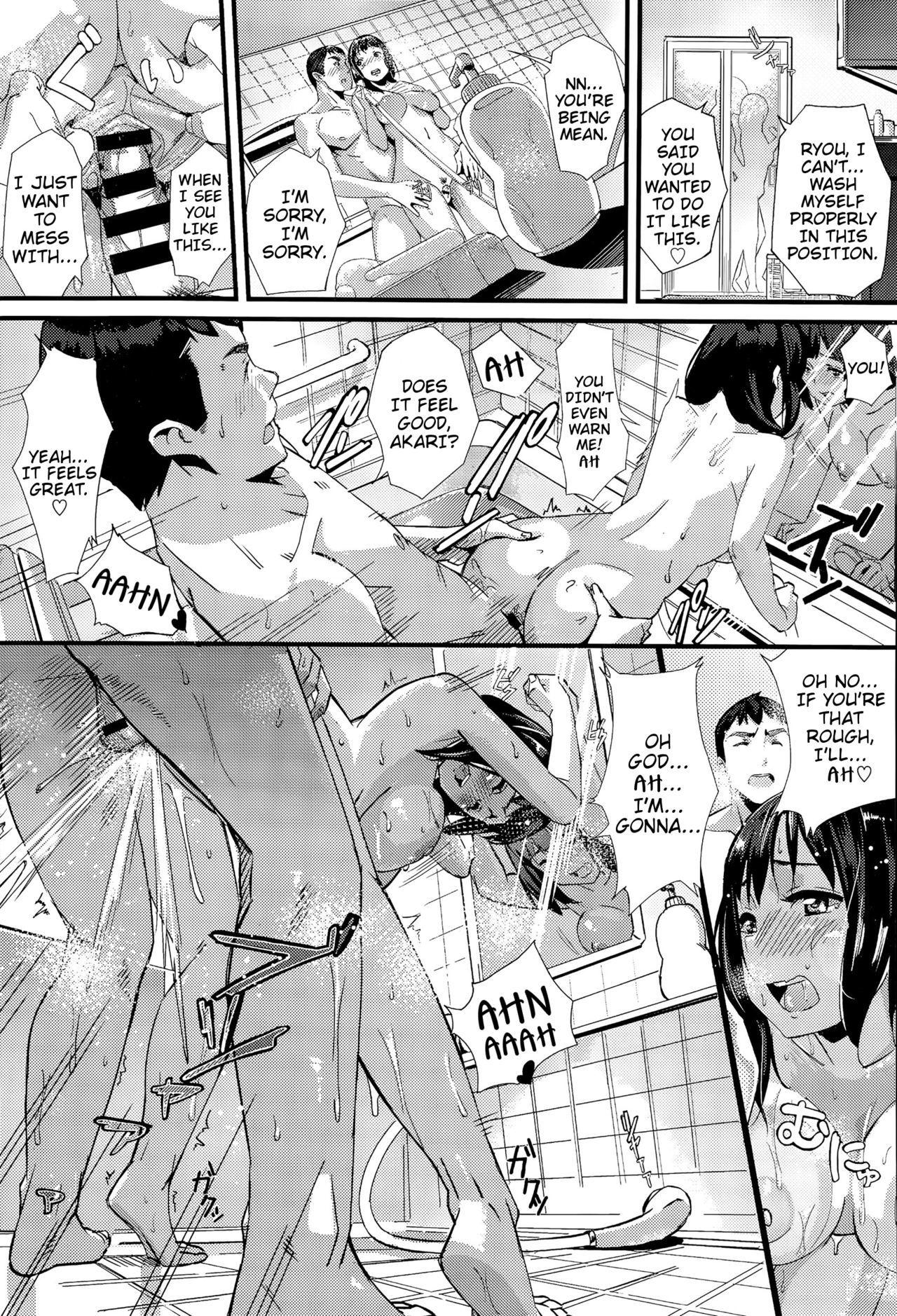 Secret Game page 15