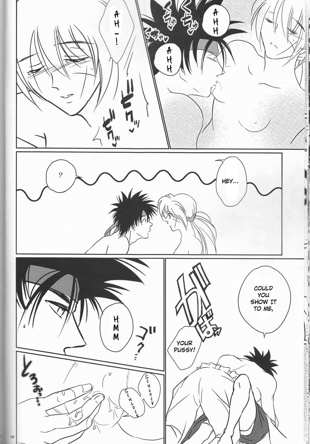 Hime ken ryoran page 34