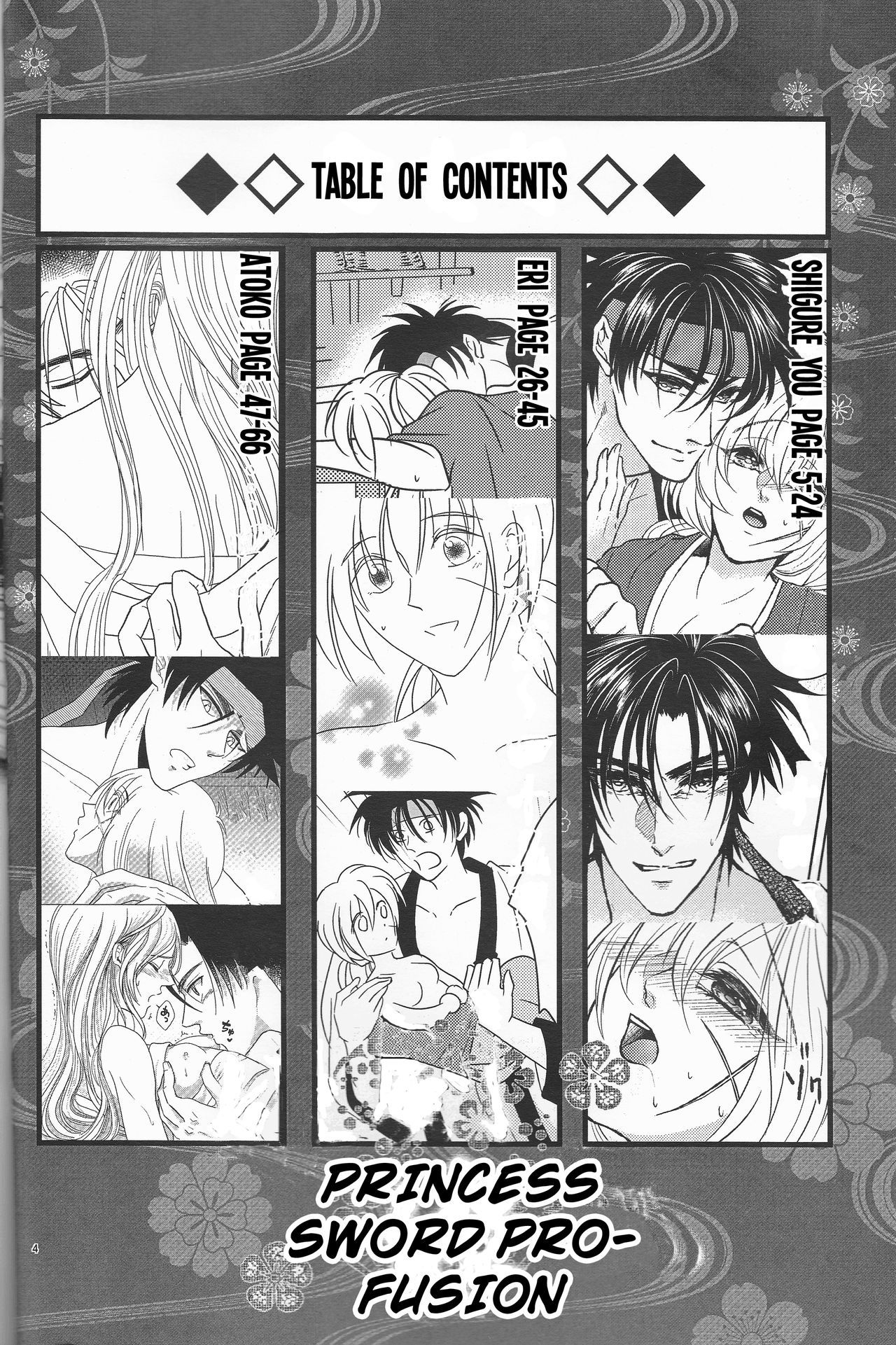Hime ken ryoran page 4