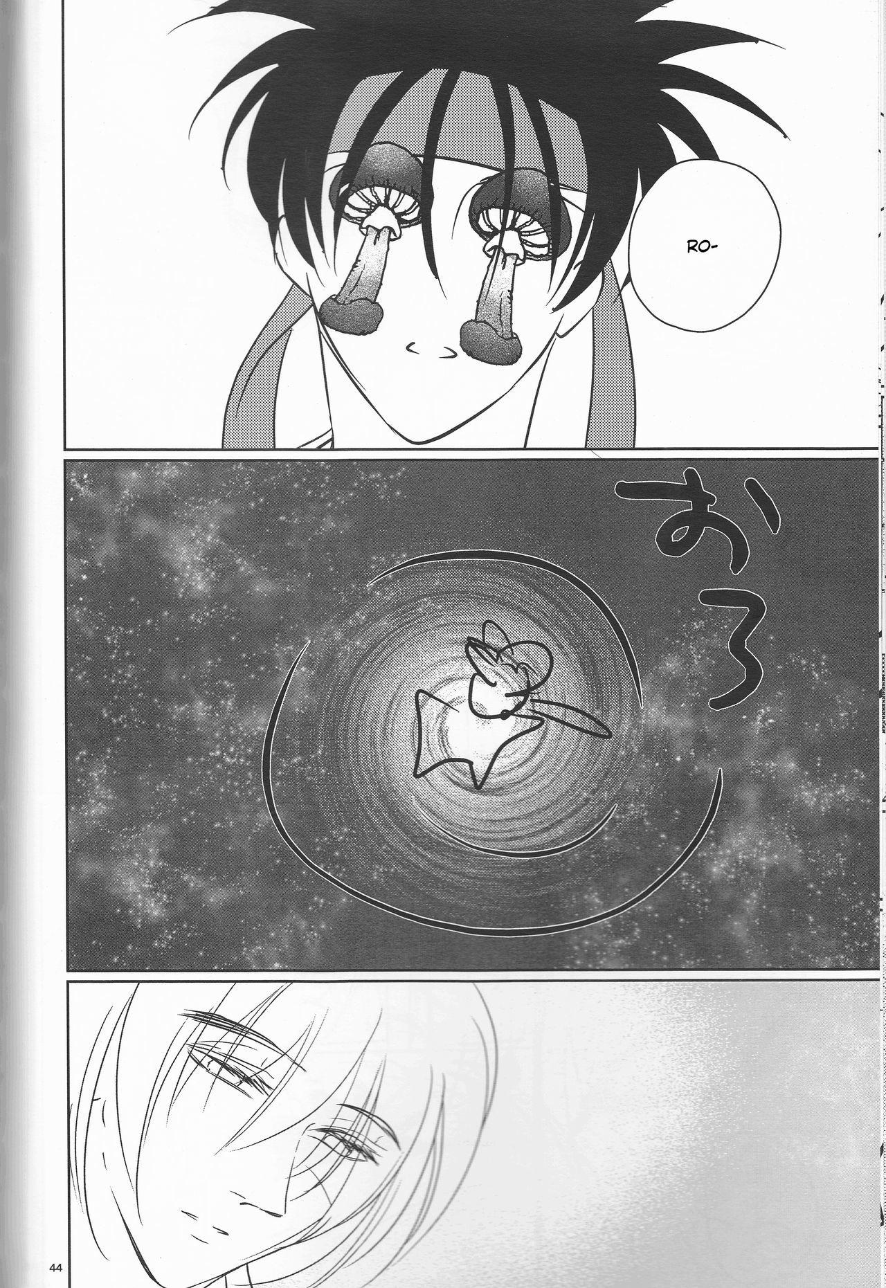 Hime ken ryoran page 44