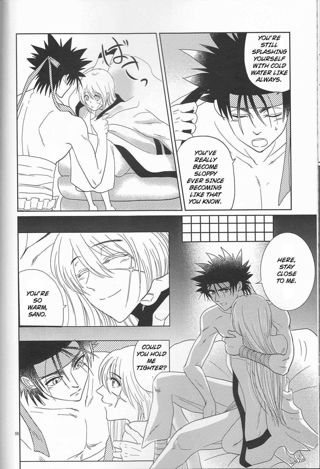 Hime ken ryoran page 50