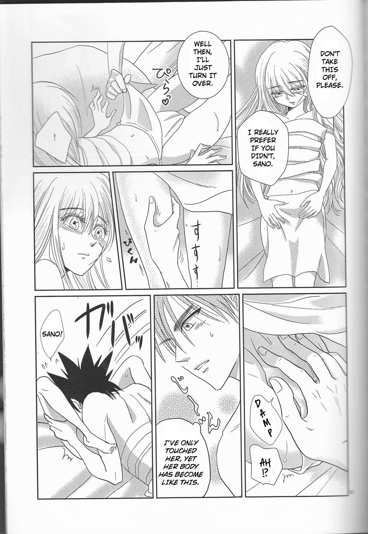 Hime ken ryoran page 57