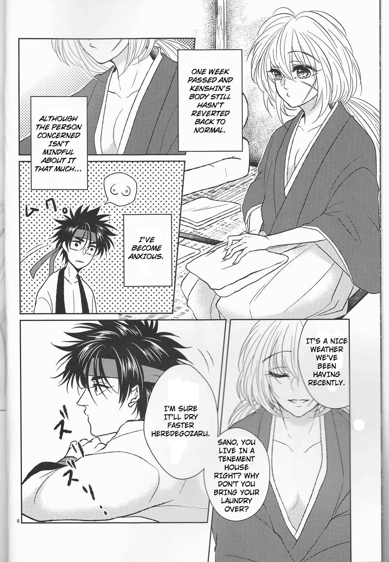 Hime ken ryoran page 6